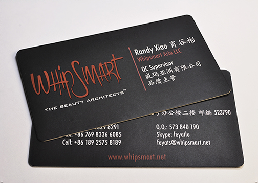 Silk Business Card